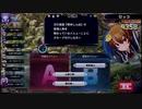 【QMA輝望の刻】【6】トーナメント「ドラゴン組」