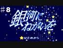 懐かしき,星のカービィスーパーデラックスを今度こそ全クリする【Part8】