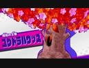 ☆【実況】カービィの大ファンが星のカービィ スターアライズを初見プレイ☆ Part14