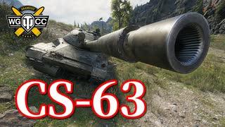 【WoT:CS-63】ゆっくり実況でおくる戦車