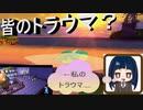【スーパーマリオ3Dコレクション】第十五幕 皆のトラウマコース!?シレナビーチ攻略戦!!しかし私のトラウマは違うかも……2