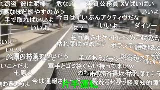 ◆七原くん2020/10/18 秋の焼き芋大会① 高