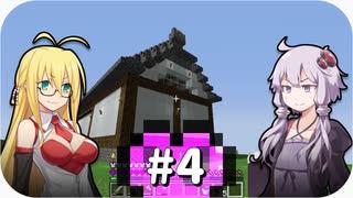 【Minecraft】この素晴らしい世界にハード