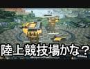 【Satisfactory】ありきたりな惑星工場#53【ゆっくり実況】
