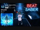 【Beatsaber】Teo (ft  Hatsune Miku)   ☆7 05