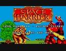 [セガ マスターシステム] SPACE HARRIER - Main Theme にドラムとベースを足してみた