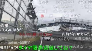 ◆七原くん2020/10/18 秋の焼き芋大会③ 高