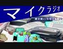 【マイクラジオ】最強の匠【錬金術VS虫軍団】でカオスマイクラジオ!♯3【4人実況】