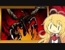 マキちゃんの10%HARDなゼロミッション #03【VOICEROID実況】