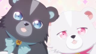 くまクマ熊ベアー #03