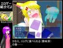 エロゲ紹介!『悪夢のプリズン2』を通常プレイ part3