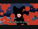 【VOICEROID夢日記】琴葉混沌夢記録【VOICEROID劇場】
