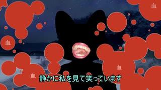 【VOICEROID夢日記】琴葉混沌夢記録【VOIC