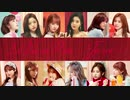 [IZ*ONE] La Vie en Rose - Japanese Ver -