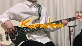 【BASScover】感電/米津玄師 Kanden - Yon