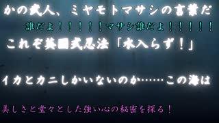 【シノビガミ】忍者忍者メイドの衣擦れ以