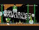 【ガルナ/オワタP】改造マリオをつくろう!2【stage:70】