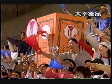『1997年8月のCM集(土曜夜)part1』のサムネイル