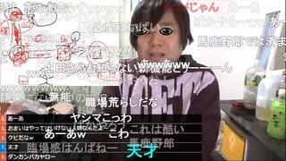 ◆七原くん2020/10/21 傷心起床① 高画質版