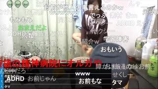 ◆七原くん2020/10/21 傷心起床② 高画質版