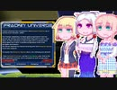 【Starbound:FU】そらさんとふらふらふらっきん#1