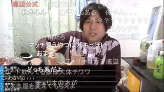 ◆七原くん2020/10/21 傷心起床③(完) 高画
