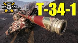 【WoT:T-34-1】ゆっくり実況でおくる戦車