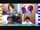 大喜利四賢者の『オレたちしんけんじゃ!』【2020年10月21日放送分】