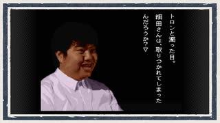 ◆学校であった怖い話 実況プレイ◆part100