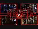 【DbD】デドバかるた~サバイバー編~【デッドバイデイライト】