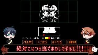 【ツイステ偽実況】エーデュースがUNDERTA