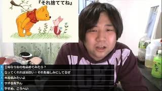 720pコメなし七原くん20.10.21(水)23:40-{