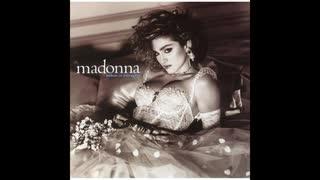 1984年09月14日 洋楽 「ライク・ア・ヴァージン(Like a Virgin)」(マドンナ Madonna)