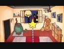 【ゆるい】奇妙なハロウィンハウスにご招待のストップモーション