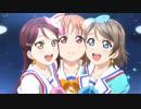 ラブライブ!サンシャイン!!TVアニメ2期 #13「私たちの輝き」