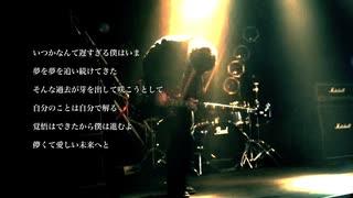 【鏡音リン】儚人【オリジナル曲】