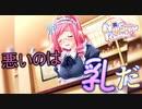 【Nursery Rhyme】乳〇見えてないよ!?ついにYoutube年齢制限が…?#7【実況】