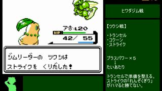 ポケットモンスター金 チコリータ(進化な