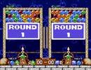 パズルボブルというゲームをプレイした(続き)【プレイ動画】