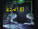 【part8】素晴らしい謎を求め、MYST Online URU LIVE【ゆっくり実況】