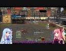 【ボイスロイド実況】LoVM対人対戦 Part6【FF14】