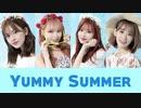 [IZ*ONE] Yummy Summer