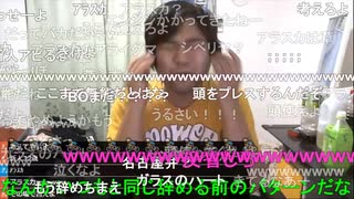 ◆七原くん2020/10/23 nanndakore① 高画質版