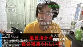 ◆七原くん2020/10/23 nanndakore③ 高画質版
