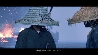Ghost of Tsushima初見実況プレイpart38
