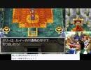 【生放送アーカイブ】DS版ドラゴンクエストⅥ~幻の大地~【パート8前】