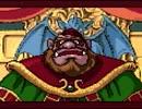 【実況】昔カエルを飼ってた男が「天外魔境 ZIRIA」をやる P...