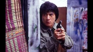 1985年12月14日 香港映画 ポリス・ストーリー 香港国際警察 主題歌 「英雄故事」(ジャッキー・チェン)