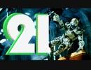 ☸実況☸決められないVANQUISH【HD】 part21