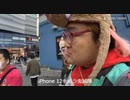 【野田草履】#せいZクレイジーパピヨン(@ScpSeiji)やら、その他奇妙な面子に遭遇した模様。その2【ツイキャス】